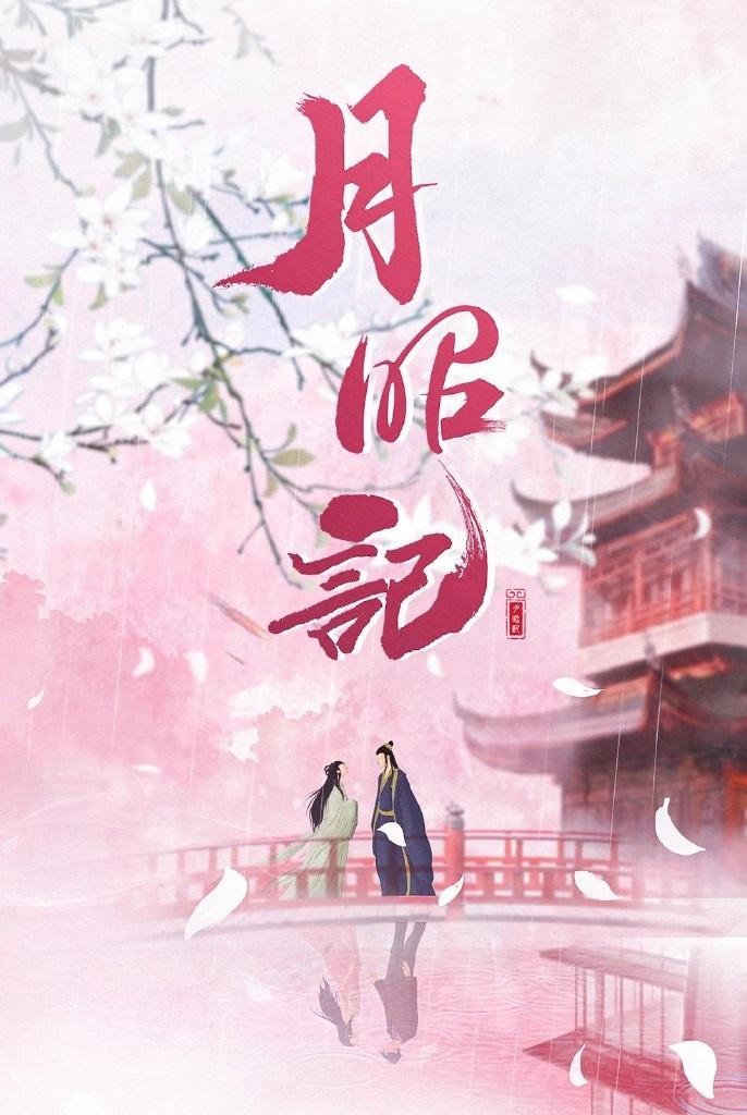 Yue Zhao Ji (2021) : Sinopsis dan Review