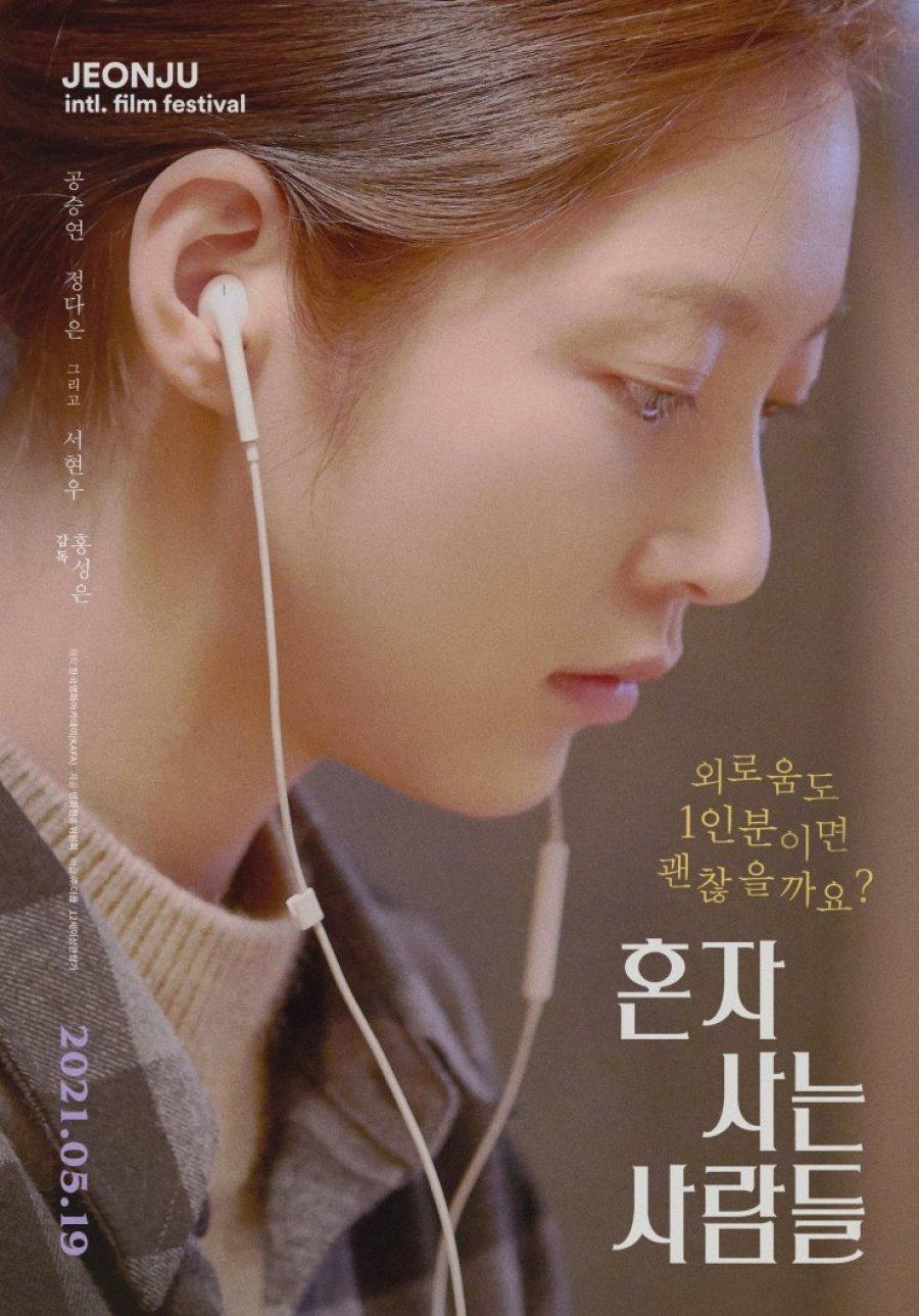 Film Korea Aloners (2021) : Sinopsis dan Review