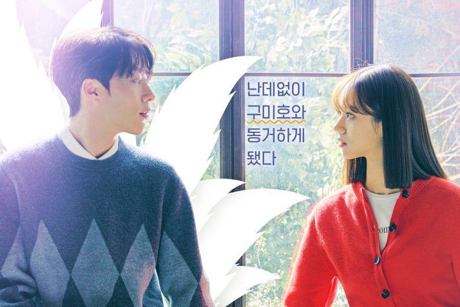 My Roommate Is Gumiho Rilis Poster Romantis Antara Jang Ki Yong Dan Hyeri Girl's Day