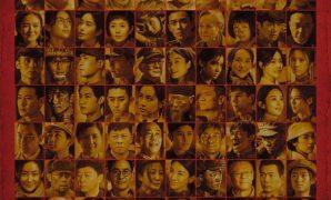 Faith Makes Great ( Chinese Drama 2021) : Sinopsis dan Review