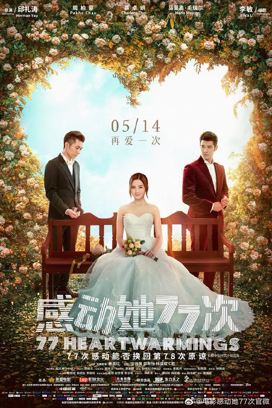 77 Heartwarmings Drama China (2021) : Sinopsis dan Review