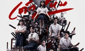 Sinopsis Girl From Nowhere Season 2 ( Thailand 2021)
