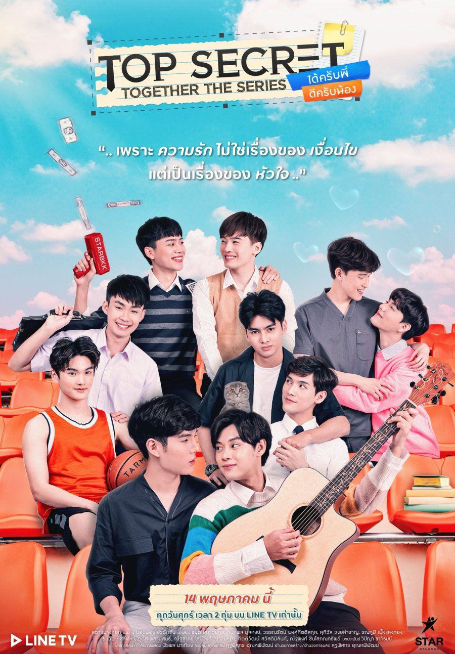 Top Secret Together The Series ( Thailand 2021) : Sinopsis dan Review