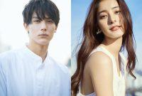 """Yuko Araki berperan dalam serial drama NTV """"My Murderous Intent Was In Love"""" (judul literal) yang dibintangi oleh Taishi Nakagawa."""