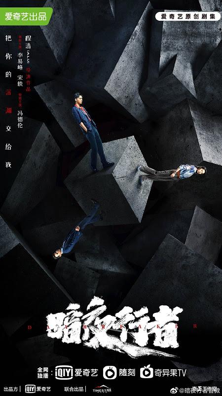Day Breaker Drama China : Sinopsis dan Review