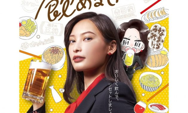 Enjoy Drinking Alone Drama Jepang (2021) : Sinopsis dan Review