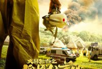 Ebola Fighters Drama China (2021) : Sinopsis dan Review