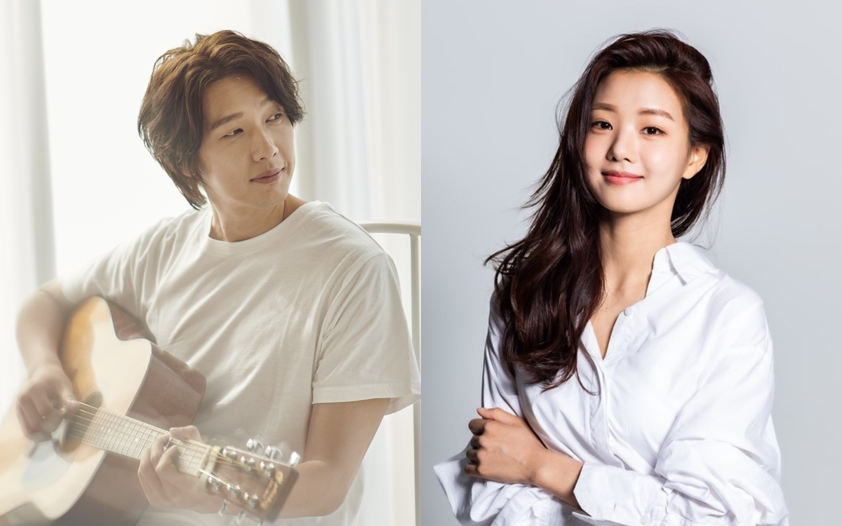 "Ji Hyun-Woo & Lee Se-Hee berperan dalam serial drama akhir pekan KBS2 ""Gentleman and Young Lady"""