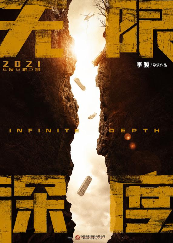 Infinite Depth Drama China (2021) : Sinopsis dan Review