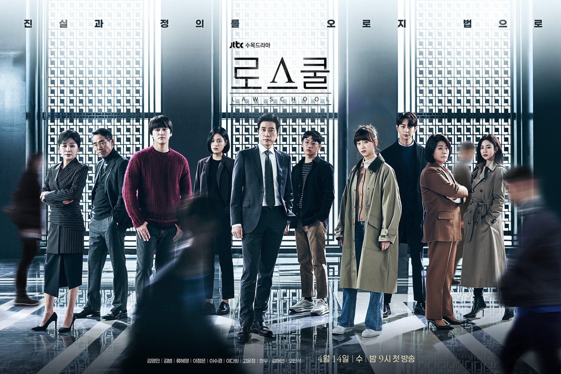 Law School Drama Korea (2021)