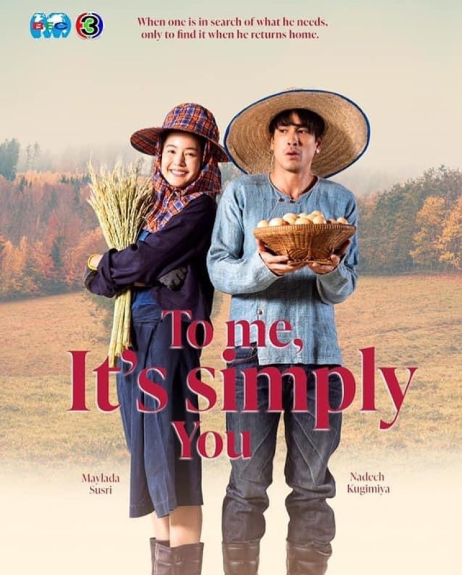 To Me, It's Simply You Drama Thailand (2021)
