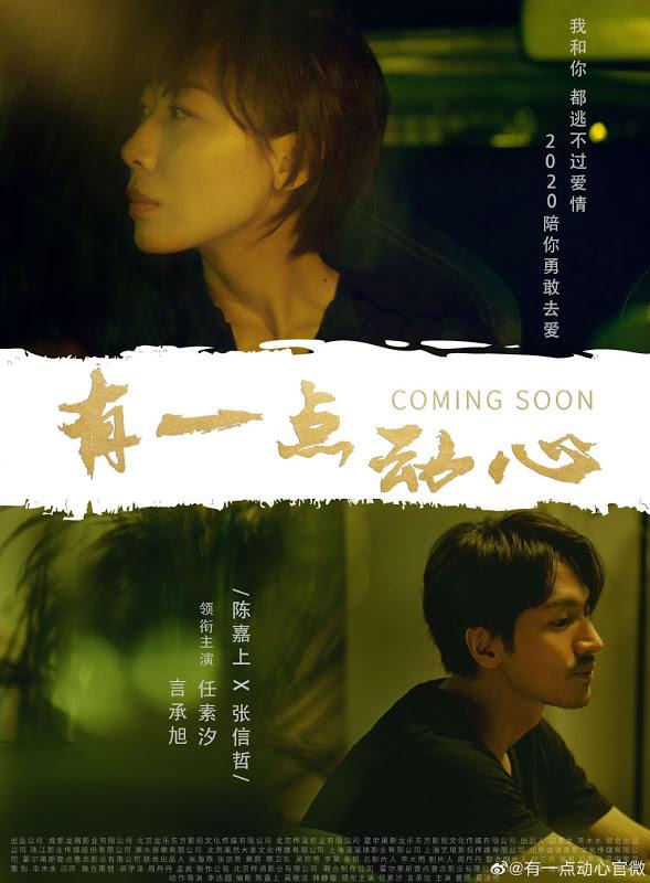 Tempting Hearts Sinopsis dan Review Film China 2021
