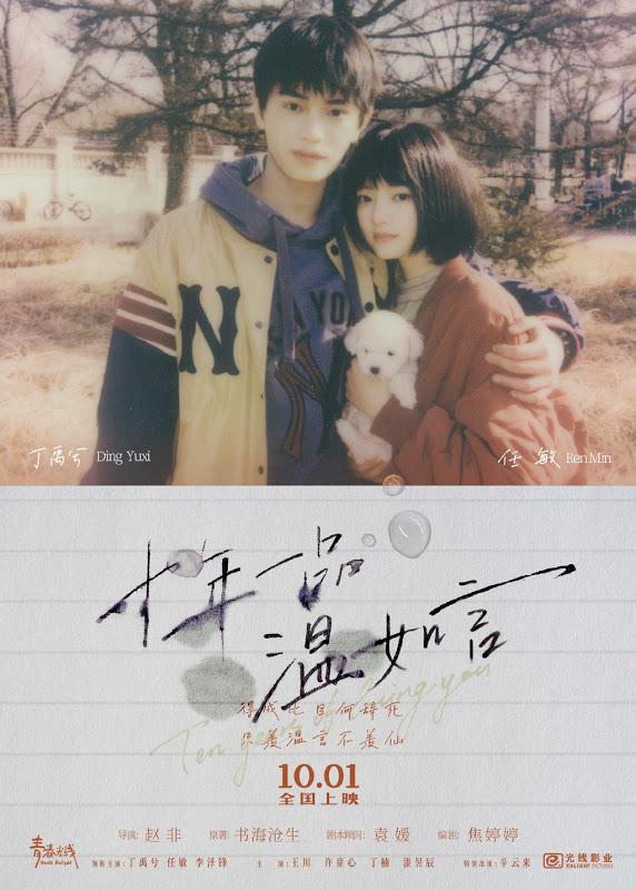 Ten Years of Loving You Sinopsis dan Review Film China 2021