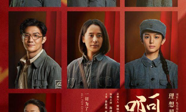 The Cradle Sinopsis dan Review Drama China 2021