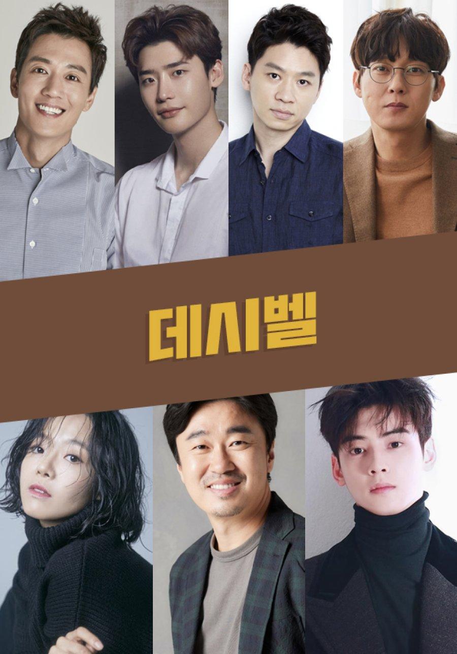 Decibel Film Korea (2021) : Sinopsis dan Review
