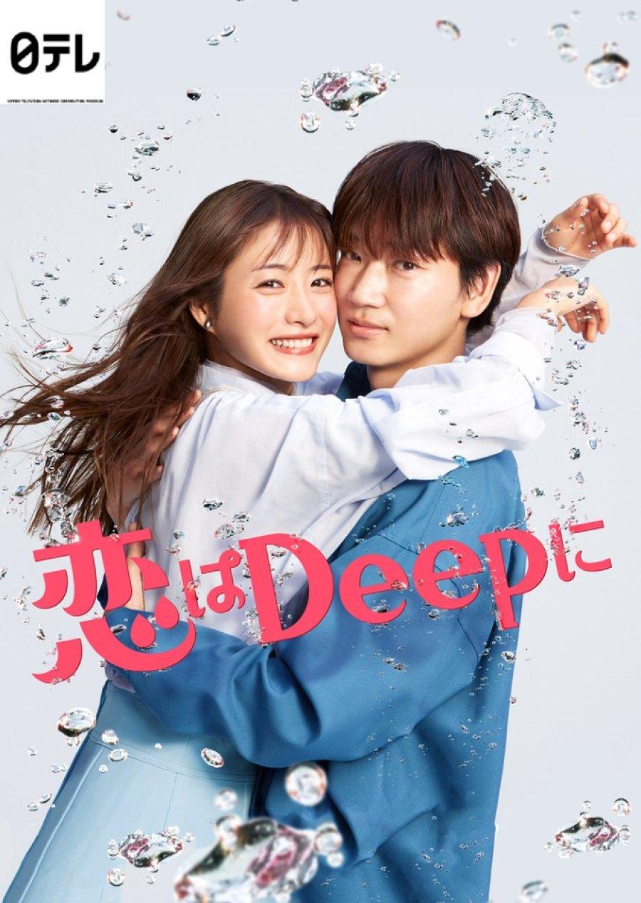 Koi wa Deep ni Sinopsis dan Review Drama Jepang 2021