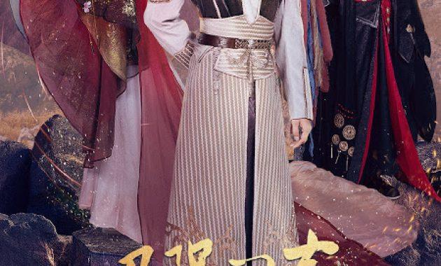 Yue Yun Hui Sheng Sinopsis Drama China 2021