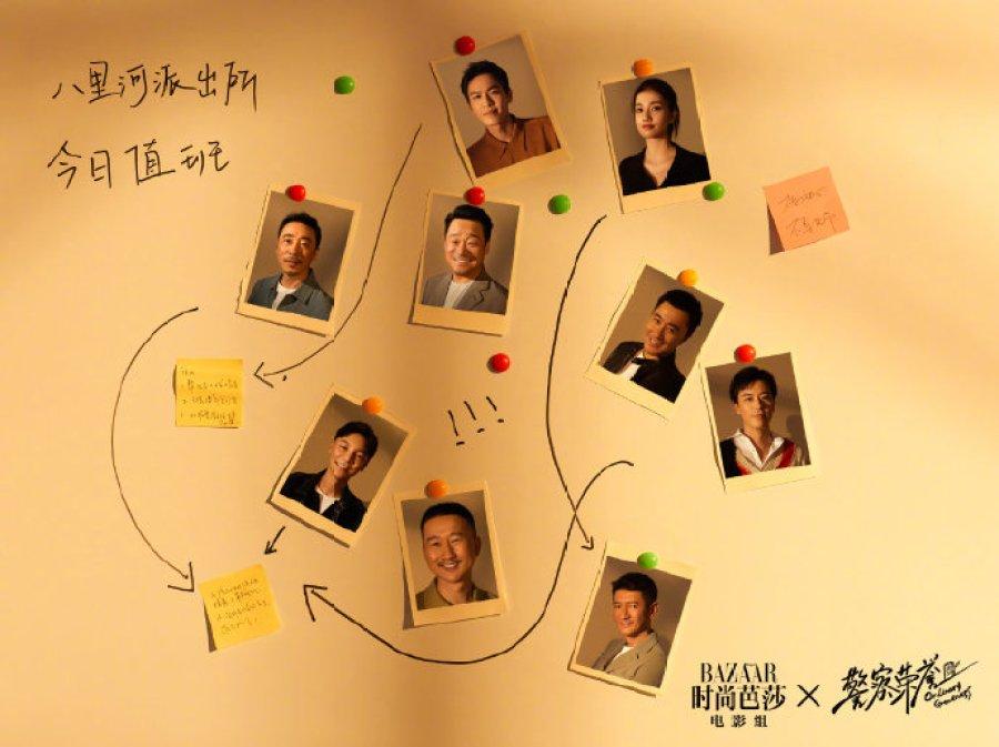 Ordinary Greatness Drama China (2021) : Sinopsis dan Review