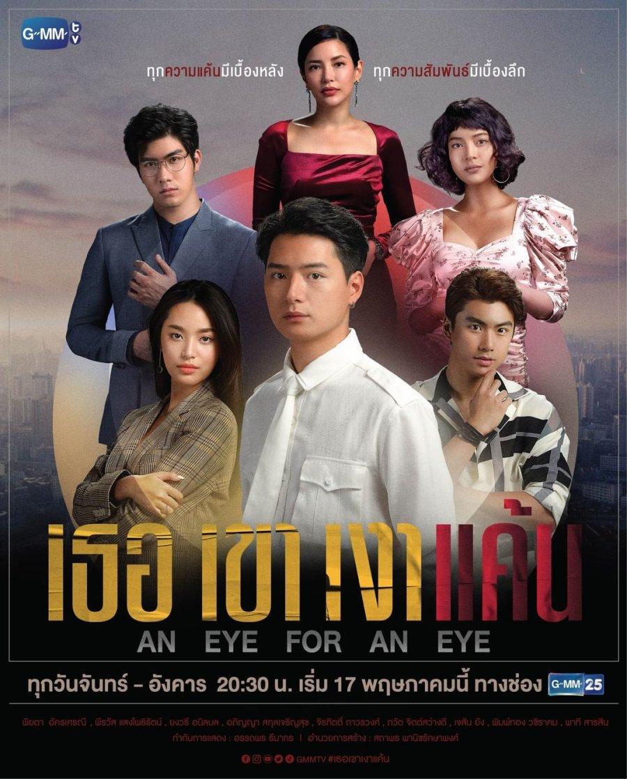 An Eye for an Eye Sinopsis dan Review Drama Thailand 2021
