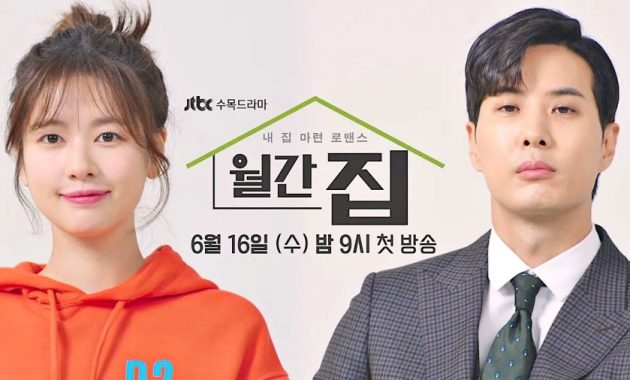Monthly Magazine House Drama Korea (2021) : Sinopsis dan Review
