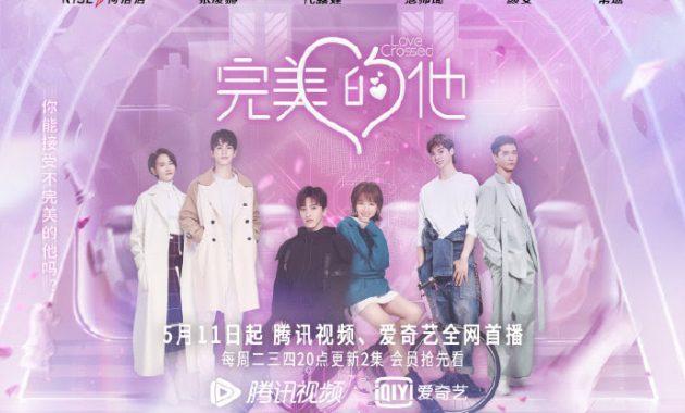 Love Crossed Drama China (2021) : Sinopsis dan Review