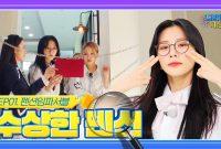 Dreamcatcher Min Episode 1