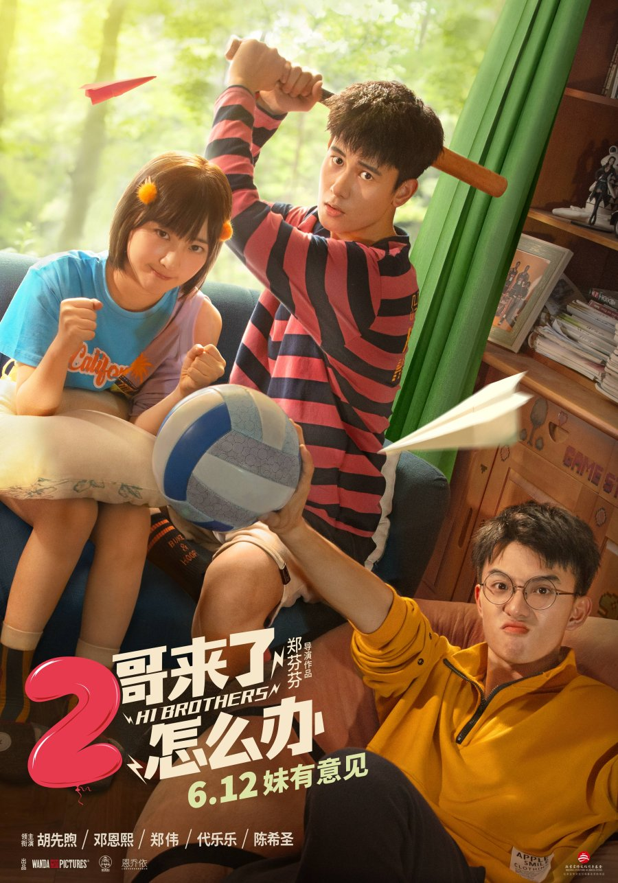 Hi Brothers Film China (2021) : Sinopsis dan Review