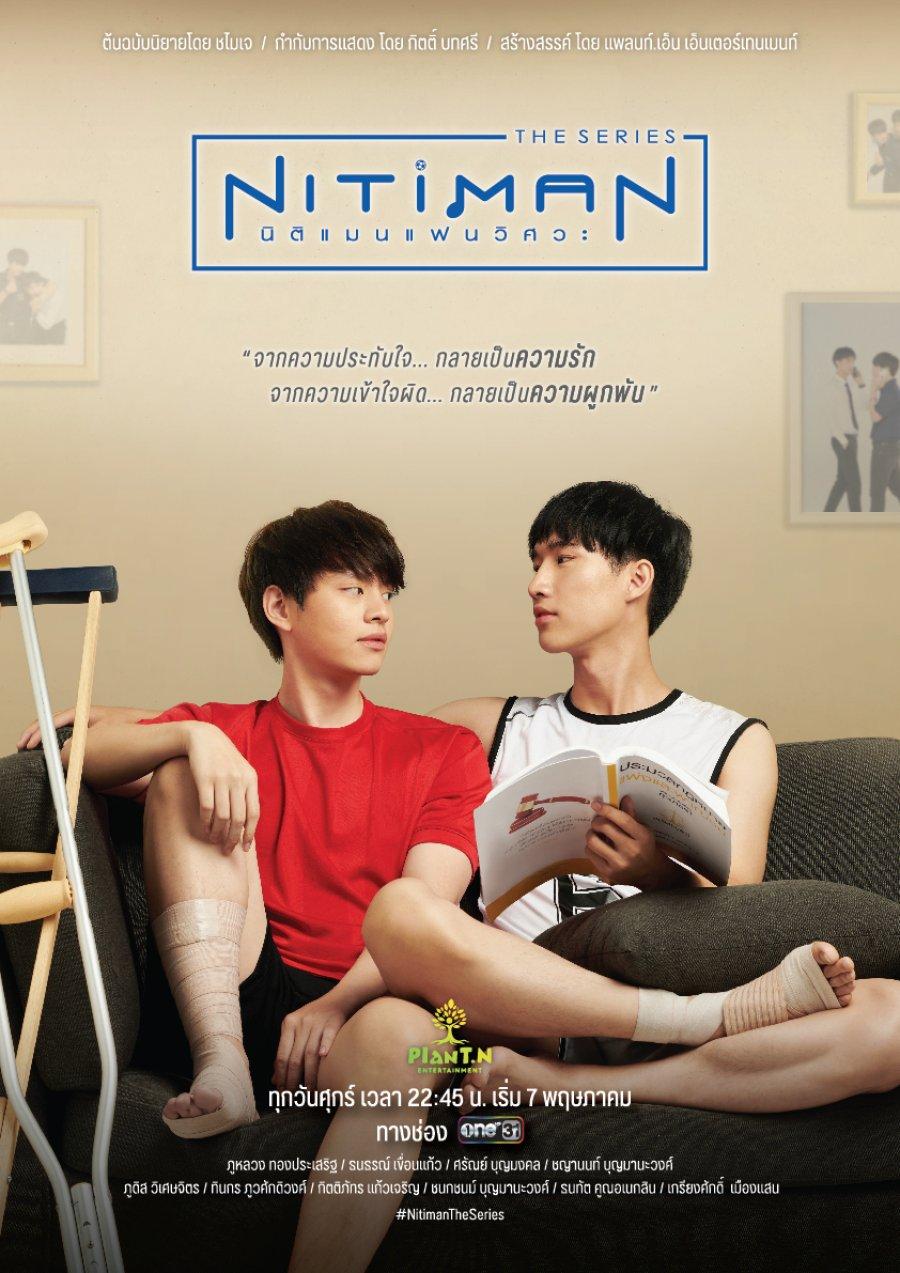 Nitiman The Series ( Drama Thai 2021) : Sinopsis dan Review