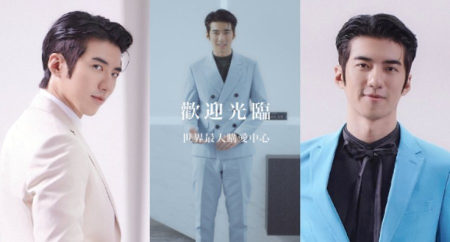 Love's Outlet Sinopsis Drama Taiwan 2021