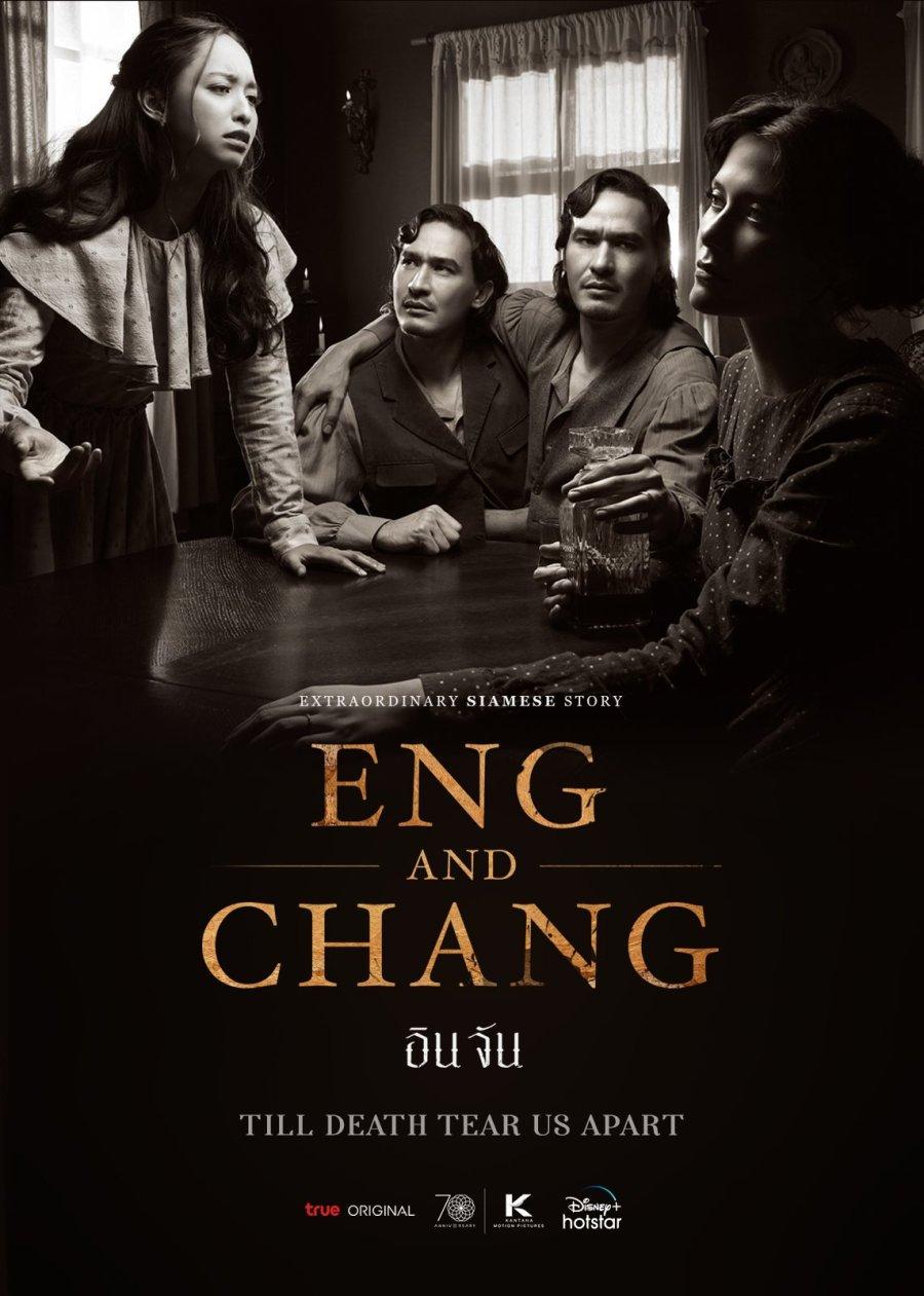 Eng and Chang Lakorn (2021) : Sinopsis dan Review