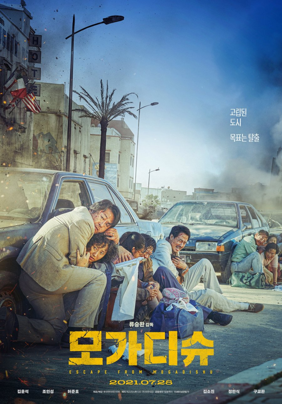 Escape from Mogadishu Film Korea (2021) : Sinopsis dan Review