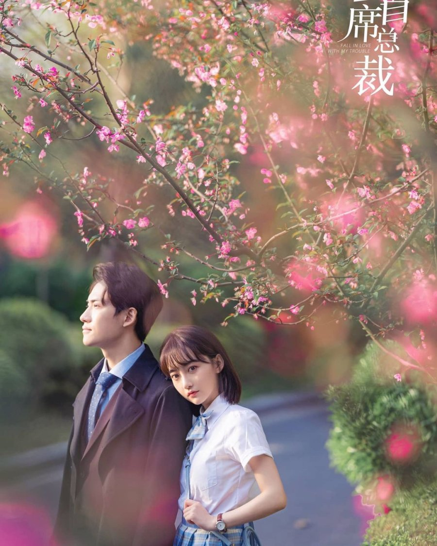 Fall in Love with My Trouble Season 2 (2021) : Sinopsis dan Review