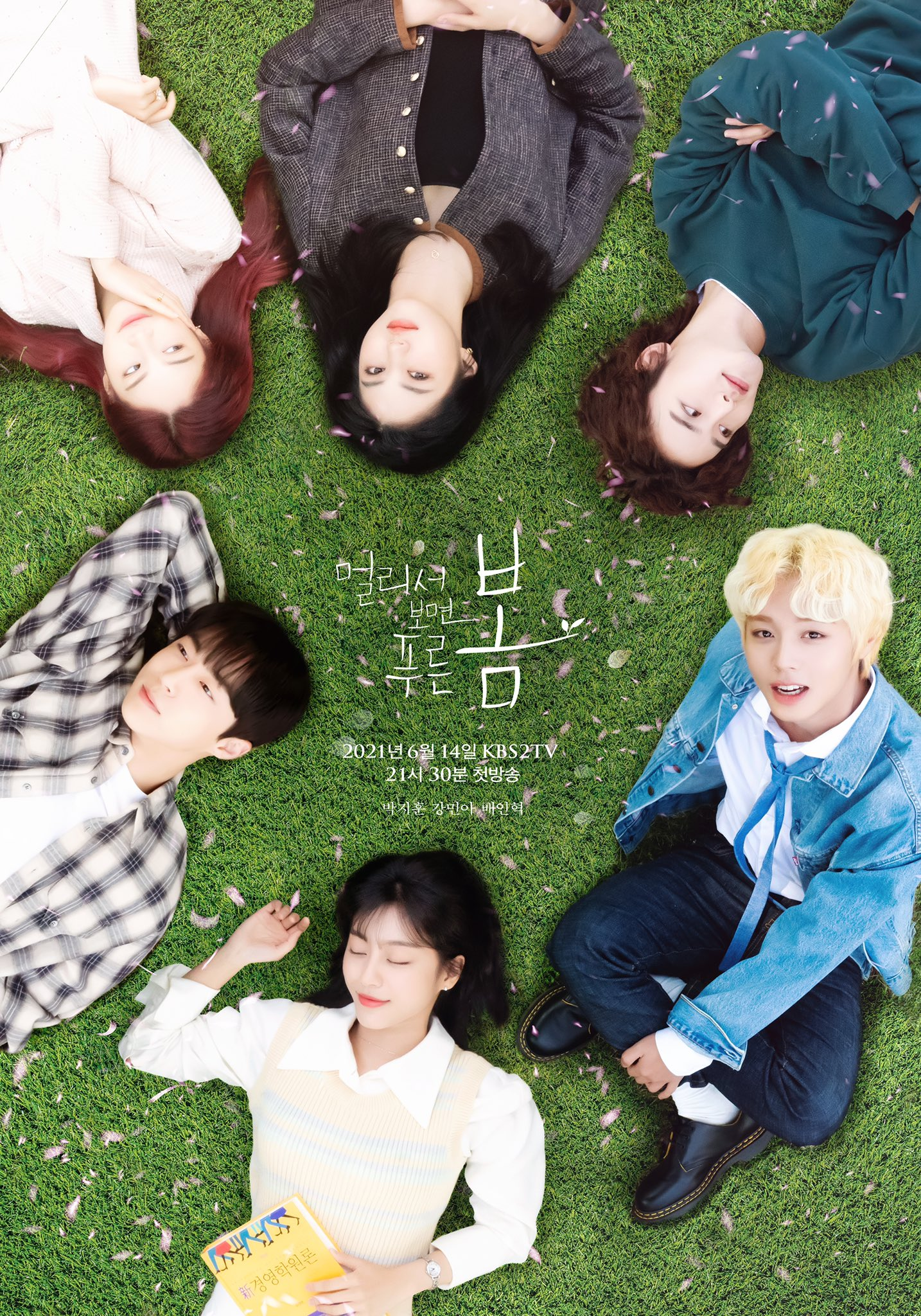 At A Distance Spring Is Green Drama Korea (2021) : Sinopsis dan Review