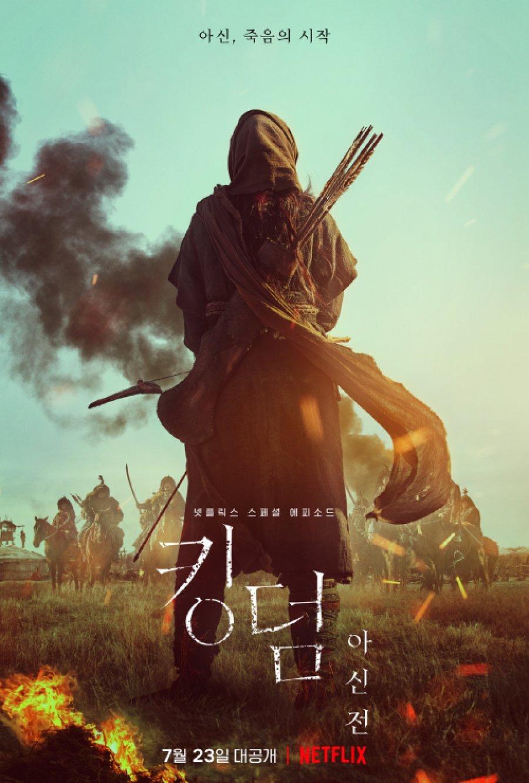 Kingdom: Ashin of the North (2021) : Sinopsis dan Review