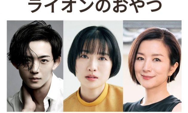 Raion no Oyatsu Drama Jepang (2021) : Sinopsis dan Review