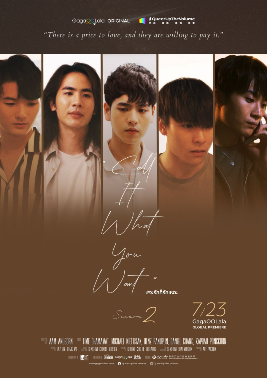 Call It What You Want 2 (2021) : Sinopsis dan Review