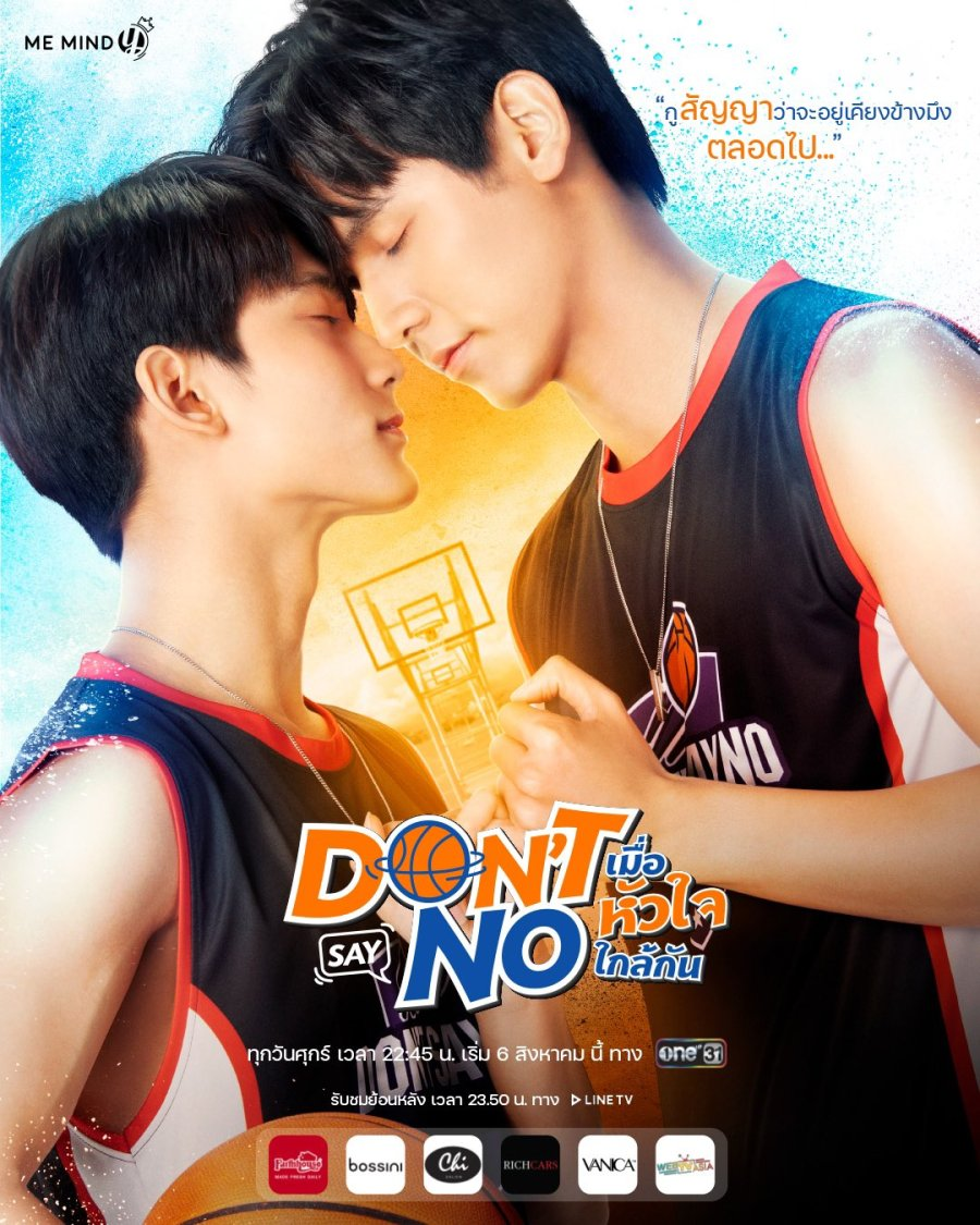Don't Say No The Series (2021) : Sinopsis dan Review