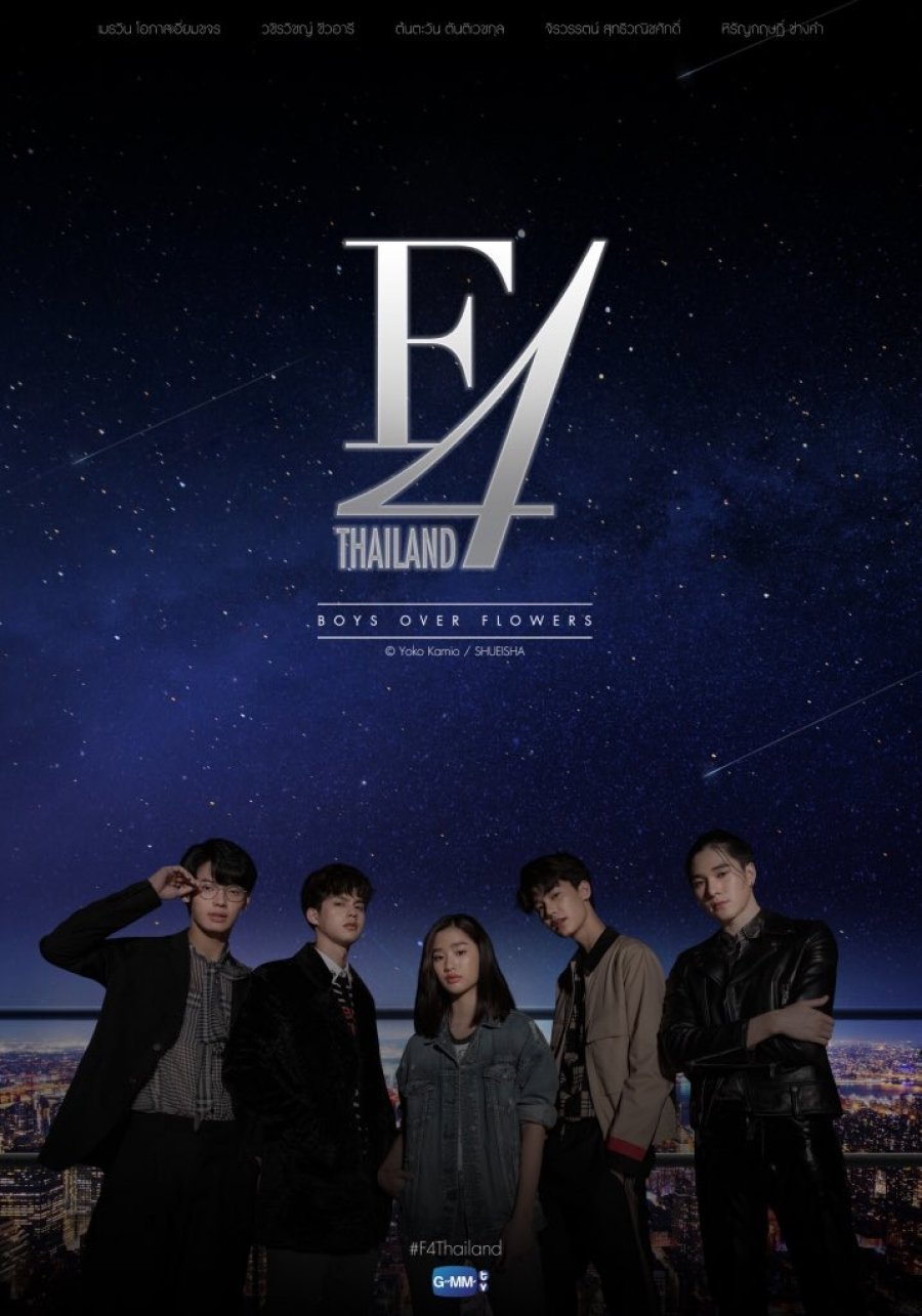 F4 Thailand: Boys Over Flowers (2021) : Sinopsis dan Review