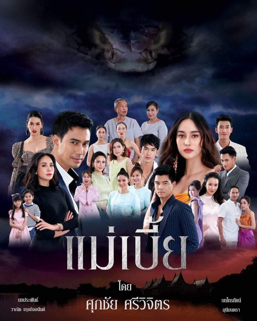 Mae Bia Drama Thailand (2021) : Sinopsis dan Review