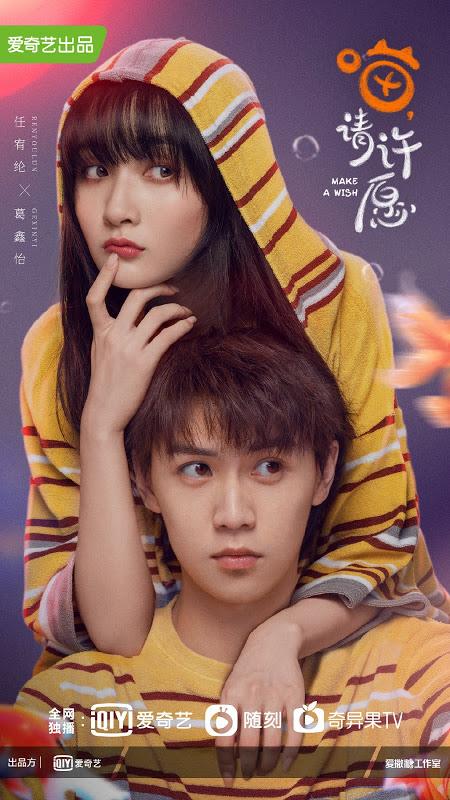 Make a Wish Drama China (2021) : Sinopsis dan Review