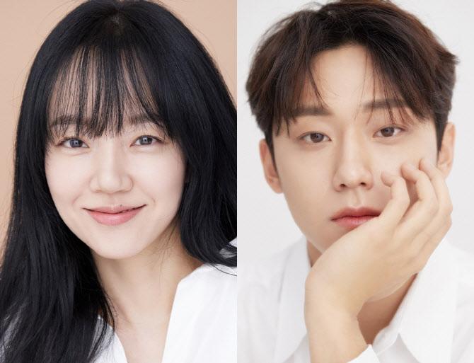 Melancholia Drama Korea (2021) : Sinopsis dan Review