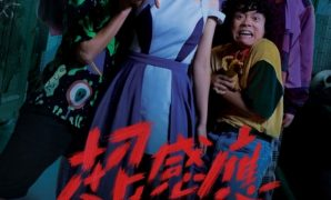 Sometimes When We Touch (2021) : Sinopsis dan Review