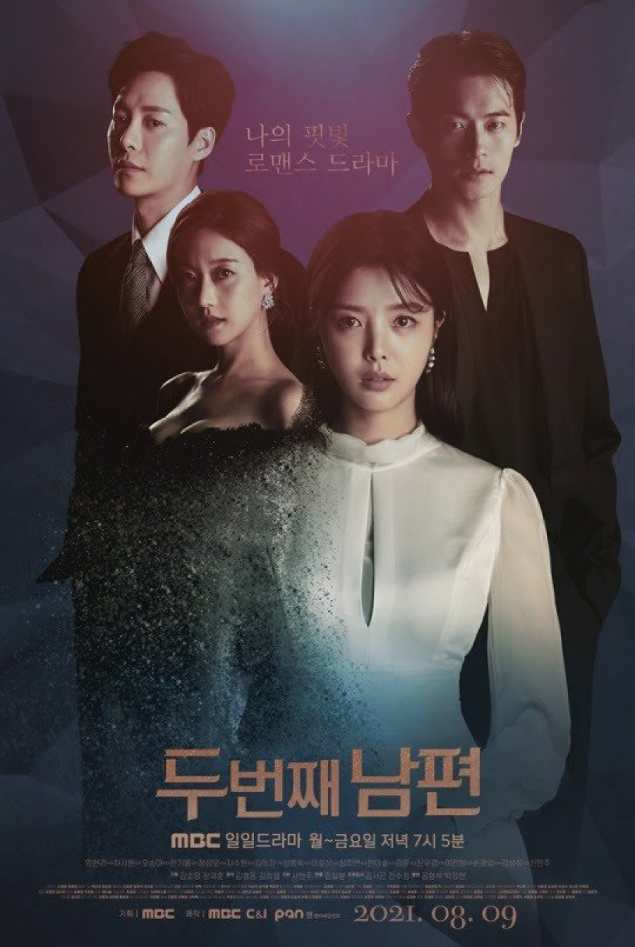 The Second Husband (2021) : Sinopsis dan Review
