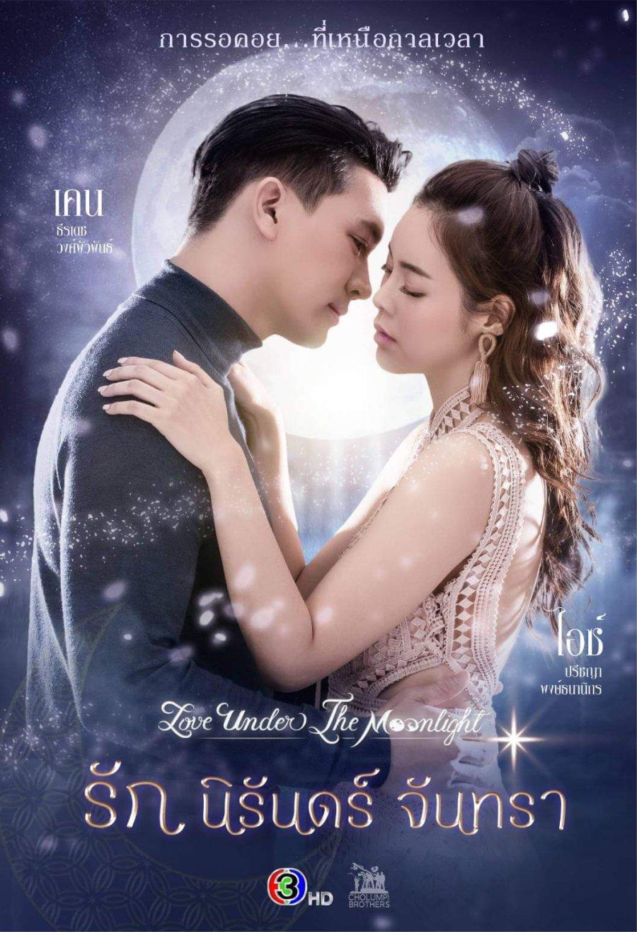 Ruk Nirun Juntra Drama Thailand (2021) : Sinopsis dan Review
