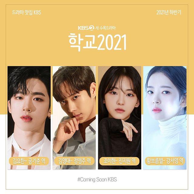 School 2021 Drama Korea : Sinopsis dan Review