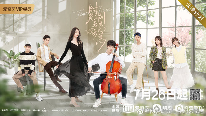 Timeless Love Drama China (2021) : Sinopsis dan Review