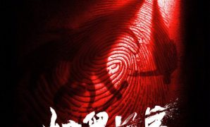 Crime Crackdown (2021) : Sinopsis dan Review