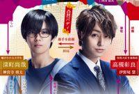 Junkyouju Takatsuki Akira no Suisatsu (2021) : Sinopsis dan Review